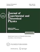 JETP special issue